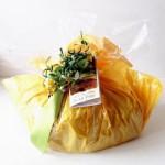 colombe-de-paques-artisanale-au-limoncello-1-kg