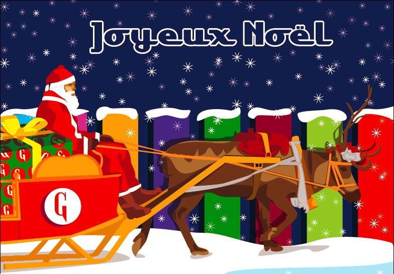 Nous vous souahaitons un Joyeux Noël !